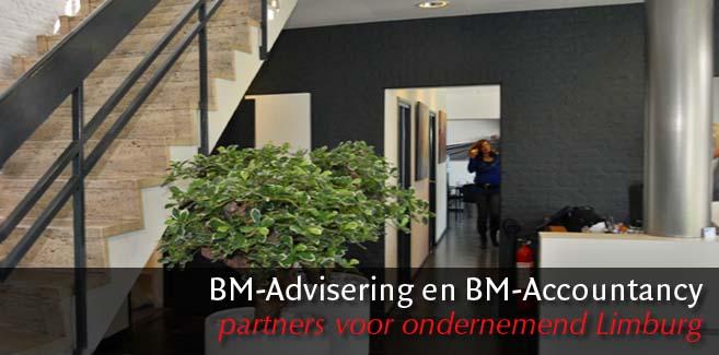 BM-interieur_1